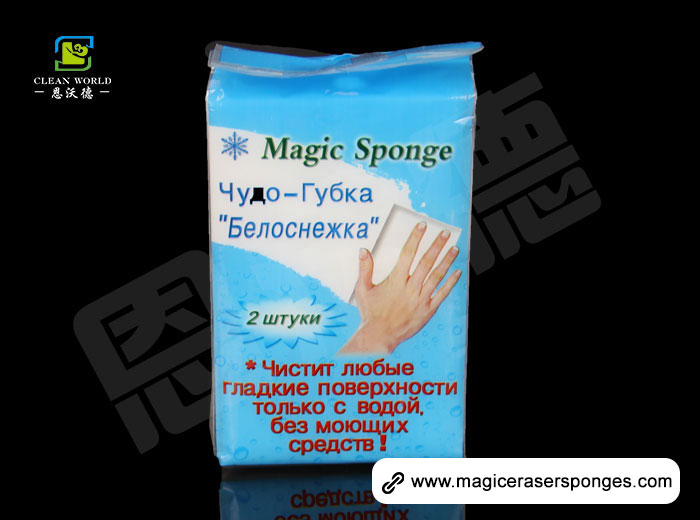 White Magic Eraser Melamine Sponge